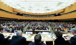 COP21 Acuerdo de París